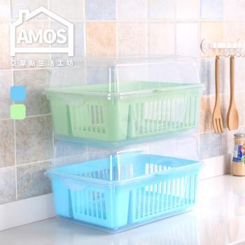 Amos 塑膠碗盤收納盒45 x 35 x26 cm
