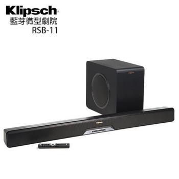 Klipsch 美國 古力奇 藍牙微型劇院 SOUNDBAR+超低音喇叭 RSB-11 / RSB11