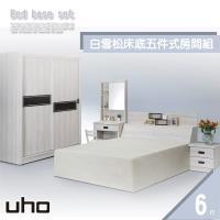 【UHO久澤木柞】白雪松6尺5件式房間組 ZM-801