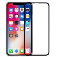 NILLKIN Apple iPhone X 3D CP+ MAX 滿版防爆鋼化玻璃貼