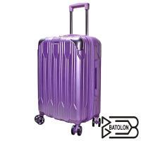 【Batolon寶龍】 24吋  璀璨之星〈5色〉TSA鎖PC輕硬殼箱/行李箱