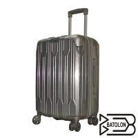 【Batolon寶龍】 28吋  璀璨之星〈5色〉TSA鎖PC輕硬殼箱/行李箱