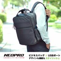 【NEOPRO】日本機能包 USB充電背包 電腦後背包 PC專用夾層 輕量 雙肩背包【2-770】