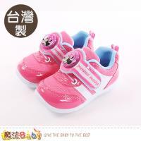 魔法Baby 男童鞋 台灣製迪士尼米妮正版閃燈運動鞋~sk0299