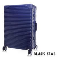 BLACK SEAL  專利霧面横條紋系列 25吋防刮耐撞鋁框旅行箱/行李箱  -暗礦藍