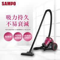 SAMPO聲寶 HEPA免紙袋吸力不衰減吸塵器-網EC-HK35CYP