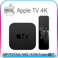 Apple 蘋果 Apple TV 4K 64GB (MP7P2TA/A)