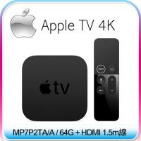 Apple 蘋果 Apple TV 4K 64GB + HDMI 1.5m線 (MP7P2TA/A)