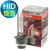 OSRAM 66240XNB D2S 4300K 加亮70% HID燈泡 公司貨/保固一年