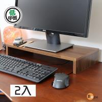 BuyJM 集成木紋工業風低甲醛防潑水桌上架/螢幕架(二入)