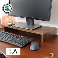 BuyJM 集成木紋工業風低甲醛防潑水桌上架/螢幕架(一入)