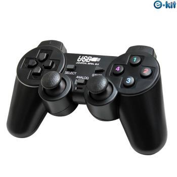 逸奇e-Kit 經典款USB雙震動遊戲搖桿 UPG-706