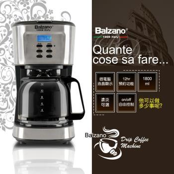 義大利Balzano滴漏式咖啡機(BZ-CM1095)