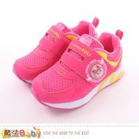 魔法Baby 女童慢跑鞋 POLI正版安寶款閃燈運動鞋~sa71273