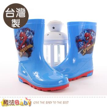 魔法Baby 男童雨鞋 台灣製蜘蛛人正版兒童長筒雨靴~sa89406