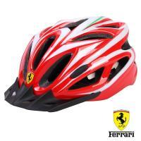 《哈街》FERRARI。法拉利超輕安全頭盔/自行車.滑板車適用