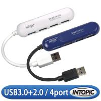 INTOPIC 廣鼎 USB3.02.0 高速集線器 HB-520