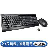 INTOPIC 廣鼎 2.4GHz無線鍵盤滑鼠組合包(KCW-936)