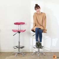 BuyJM 流行曲線一體成型吧台椅/餐椅/高腳椅/兩色可選