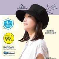 日本sunfamily  降溫涼感抗UV帥氣小顏防曬帽(黑)