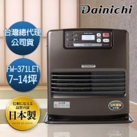 Dainichi大日智能溫控煤油電暖器鉑金棕/FW-371LET