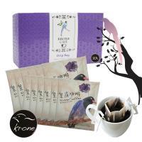 Krone皇雀 阿拉比卡濾掛式手沖咖啡曼巴時尚禮盒組10g(12入)~限量加碼送燙金/雕花紅包袋