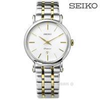 SEIKO精工 Premier 超薄石英女錶-銀x雙色/30mm(SXB438J1)