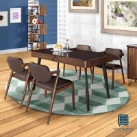 漢妮Hampton強納森4.5尺玻璃餐桌椅組-1桌4椅-柯特餐椅