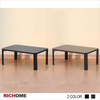【RICHOME】黑傑克皮面摺疊桌-2色