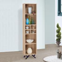 Bernice-奈莉1.3尺開放式書櫃/收納櫃/展示櫃