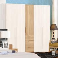 漢妮Hampton貝芙麗系列1.3尺三抽衣櫥