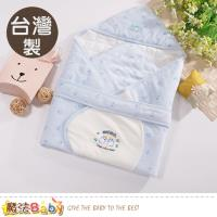 魔法baby 嬰兒包巾 台灣製細絨鋪棉厚極暖包巾~h2012