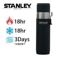 【美國Stanley】強悍系列保溫瓶 0.65L-磨砂黑