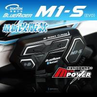 DIMTON 鼎騰 M1-S EVO 大電池 機車藍芽耳機 安全帽藍牙耳機 摩托車 重機騎士 M1S