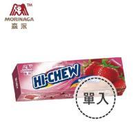 任-森永嗨啾軟糖35g x1入-草莓口味