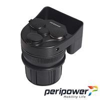 PERIPOWER  充電式杯架 / PS-M05