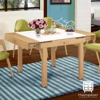 漢妮Hampton羅莎原石三用拉伸餐桌