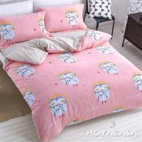 HOYACASA希望丘比 單人三件式純棉兩用被床包組