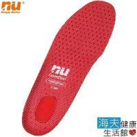 海夫 NU 3D 能量 足弓 腳正鞋墊-3 緩解足底筋膜款