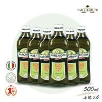 法奇歐尼 經典特級冷壓初榨橄欖油500ml小綠瓶6入