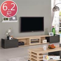 Bernice-艾爾巴6.3尺伸縮收納電視櫃/長櫃