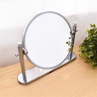 凱堡 質感雙面圓形桌鏡 鏡子/化妝鏡(桌鏡)