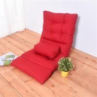 凱堡 慵懶風多功能和室椅(附小抱枕)-紅