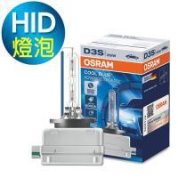 OSRAM 66340CBA D3S 6000K HID燈泡
