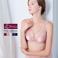 Olivia 無鋼圈無痕網紗舒適聚攏內衣