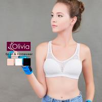 Olivia 無鋼圈舒棉薄款三排三扣內衣