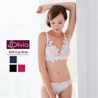 Olivia 無鋼圈集中簍空雕花蕾絲內衣褲套組