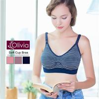 Olivia 無鋼圈條紋厚款上開扣式內衣