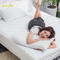 eyah宜雅 瑞士防蹣抗菌生醫級防水膜天絲床包保潔墊含枕套三件組-雙人特大