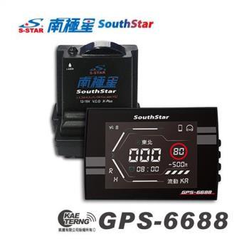 【凱騰】南極星 GPS-6688 APP 液晶彩屏分體測速器